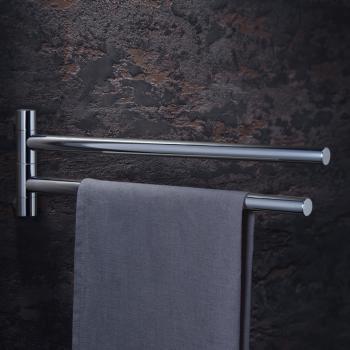 AXOR Uno² / Axor Starck Handtuchhalter 420 mm chrom