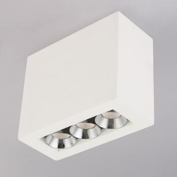 Globo Lighting Christine LED Spot/Deckenleuchte