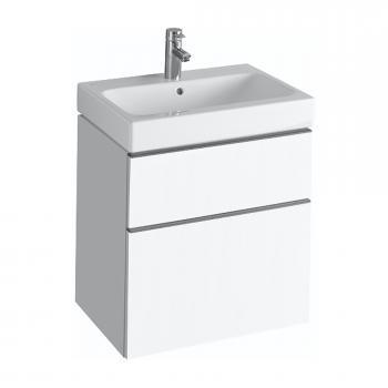 Waschtischunterschrank  Waschtischunterschrank günstig online kaufen - Emero.de