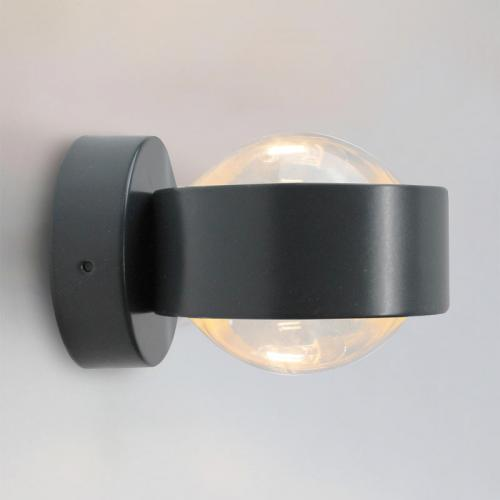 Top Light Puk Maxx Wall Outdoor LED Wandleuchte ohne Zubehör